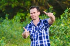 Netter Mann Lizenzfreies Stockfoto