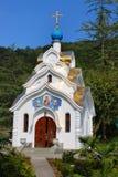 Netter orthodoxer Tempel Lizenzfreie Stockfotografie