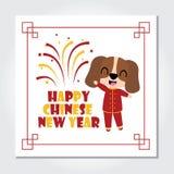 Netter Welpenjunge ist glückliche Karikaturillustration für Kartendesign des Chinesischen Neujahrsfests stockbilder