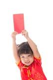 Nettes asiatisches Baby in der Klage des traditionellen Chinesen mit roter Tasche Lizenzfreies Stockfoto