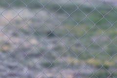 Netting metal fence Stock Photo