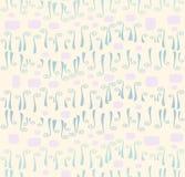 Netting Pattern Stock Image