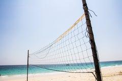 Netto volleyball stock afbeelding