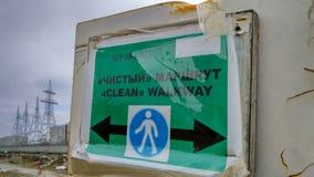 Nettoyez le passage couvert à la centrale nucléaire de Chernobyl Photographie stock