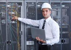 Network  modern server room Stock Photo