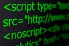 Netz-Code Stockfotos