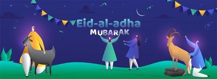 Netztitel- oder -fahnenentwurf mit Zeichentrickfilm-Figur von den Leuten, die Eid al-Adha Mubarak feiern lizenzfreie abbildung