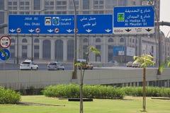 Neue Brücke Sheikh Zayed Roads, die den Wasser-Kanal kreuzt Stockfoto