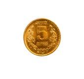 Neue fünf Rupie Stockfotografie