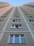 Neue Gebäudehypothek Stockfotografie