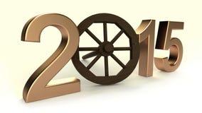 Neue Jahre 2015 Lizenzfreies Stockfoto