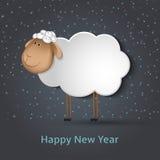 Neue Jahre Grußkarte Symbol von 2015-jährigem Lizenzfreies Stockfoto