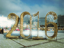 Neue Jahre Zahlen Stockfoto