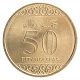 Neue Münze Saudi-Arabien stockfoto