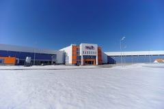 Neue Sportzentrum Jugend Nizhny Novgorod Russland Stockbilder