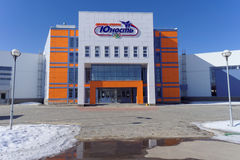 Neue Sportzentrum Jugend Nizhny Novgorod Russland Stockbild