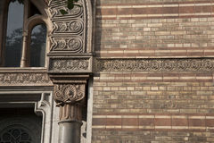 Neue Synagoge, Berlin Stock Photography