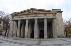 Neue Wache «Środkowy pomnik Federacyjna republika Niemcy fotografia royalty free