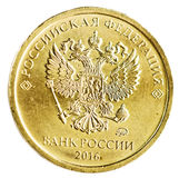 Neue zehn russische Rubel Münze mit doppelköpfigem Adler Lizenzfreie Stockfotografie