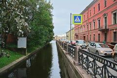 Neuer Admiralteysky-Kanal in St Petersburg, Russland Stockfoto