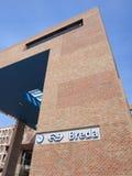 Neuer außenbahnhof Breda, die Niederlande Lizenzfreie Stockfotografie
