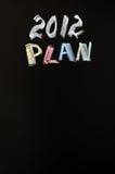Neues Jahr 2012 Plan Lizenzfreies Stockbild