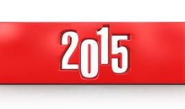 Neues Jahr 2015 (Beschneidungspfad eingeschlossen) Lizenzfreies Stockbild
