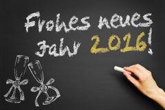 ¡Neues Jahr 2016 de Frohes! (Feliz Año Nuevo 2016!) Imágenes de archivo libres de regalías