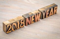 2018 neues Jahr in der Weinleseholzart Stockbild