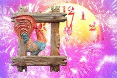 2017 - Neues Jahr des brennenden Hahns in orientalischem Ostern-Kalender Lizenzfreies Stockbild