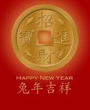 Neues Jahr des Chinese-Goldmünze-Rotes des Kaninchen-2011 lizenzfreie abbildung