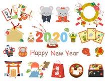 2020 neues Jahr stock abbildung