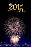 Neues Jahr 2015 und Feuerwerkshintergrund Stockfotografie