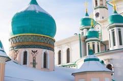 Neues Jerusalem Kloster Voskresensky Lizenzfreie Stockfotos