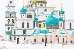 Neues Jerusalem Kloster Voskresensky Lizenzfreies Stockbild