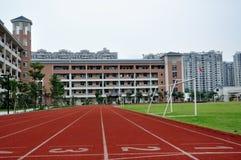 Neues Schulgebäude Lizenzfreie Stockbilder