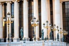 Neues Stadtzentrum von Skopje Lizenzfreie Stockfotografie