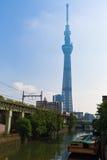 Neues Tokyo-Himmel-Baumgebäude. Stockfotos