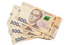 Neues ukrainisches Geld 500 uah lokalisiert auf Weiß Stockfotografie