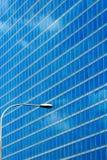 Neues Unternehmensgebäude Lizenzfreies Stockfoto
