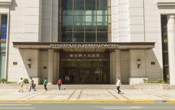 Neues Welt-Daimaru-Mall Shanghai, China lizenzfreie stockfotografie