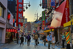 Neues Wort, Tennoji, Osaka Stockfotos