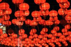 An neuf chinois Image libre de droits
