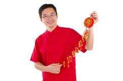 An neuf chinois