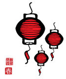 An neuf chinois Illustration Stock