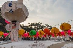 An neuf chinois Photographie stock libre de droits
