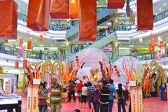 an neuf chinois de célébration de centre commercial 1Utama Image libre de droits