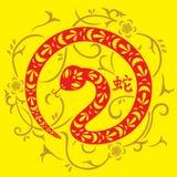 An neuf chinois de serpent illustration libre de droits