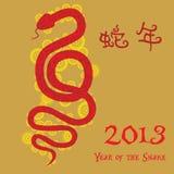 An neuf chinois - an du serpent Image stock