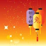 An neuf chinois heureux illustration stock